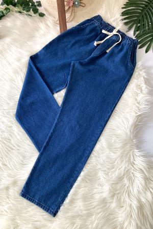 Cepli Lasitkli Kot Pantolon - Koyu Mavi